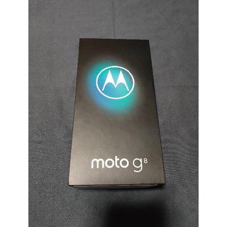 アンドロイド(ANDROID)の【新品・未使用】Motorola moto g8(スマートフォン本体)