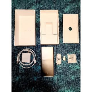 エヌティティドコモ(NTTdocomo)のHuawei P30 Pro HW-02L Black SIMフリー 充電器付き(スマートフォン本体)