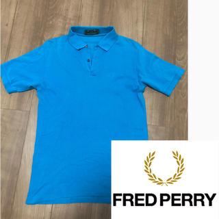 フレッドペリー(FRED PERRY)のフレッドペリー ポロシャツ 美品 価格交渉ok(ポロシャツ)