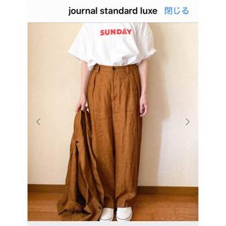 ジャーナルスタンダード(JOURNAL STANDARD)のjounal standard luxeリネンツイルパンツ(その他)