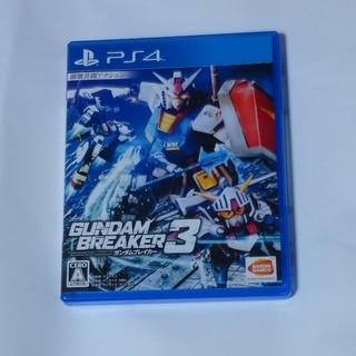 バンダイナムコエンターテインメント(BANDAI NAMCO Entertainment)の【ちひ♪様専用】ガンダムブレイカー3 PS4(家庭用ゲームソフト)