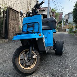 ホンダ - ジャイロX 2st 自賠責付 カスタム車両