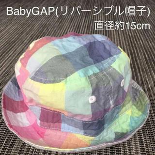 ベビーギャップ(babyGAP)の【美品】Baby GAP(ベビーギャップ)リバーシブル帽子 ハット(帽子)