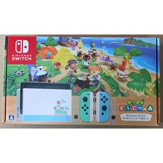 Nintendo Switch - Nintendo Switch あつまれ どうぶつの森 セット 同梱版 新品