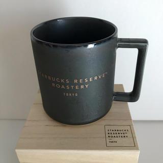 スターバックスコーヒー(Starbucks Coffee)のスターバックス リザーブ ロースタリー 東京 限定マグ 2019  (グラス/カップ)
