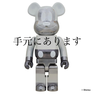 MEDICOM TOY - BE@RBRICK fragment MICKEY MOUSE 1000%