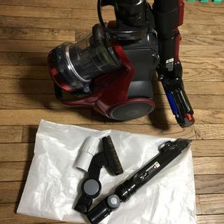 日立 - ジャンク品!HITACHI 日立 サイクロン式クリーナー/掃除機