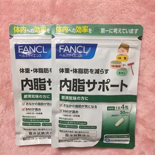FANCL - ファンケル☆内脂サポート30日分×2袋