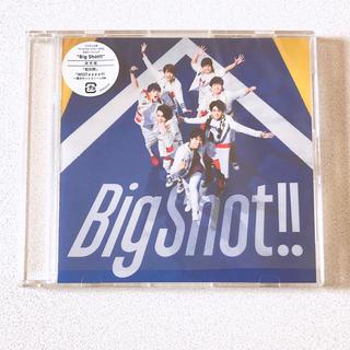 ジャニーズウエスト(ジャニーズWEST)のジャニーズWEST  【 通常盤 】Big Shot!!(ポップス/ロック(邦楽))