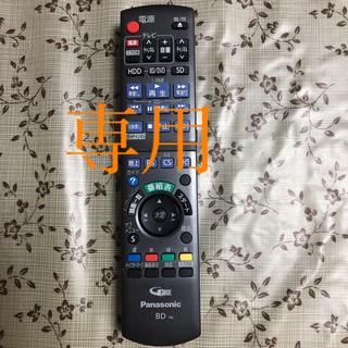 パナソニック(Panasonic)の専用 Panasonic リモコンBD N2QAYB000649(その他)