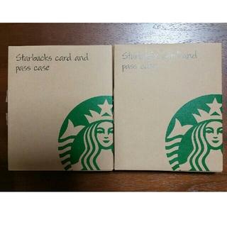 スターバックスコーヒー(Starbucks Coffee)のスターバックス カード & パスケース ペア(パスケース/IDカードホルダー)