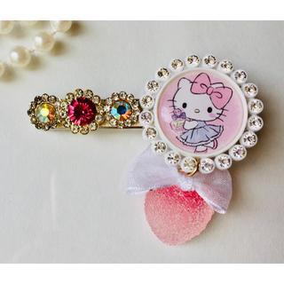 サンリオ(サンリオ)のサンリオ☆キティ ヘアクリップ 揺れるハートグミ♡(ファッション雑貨)