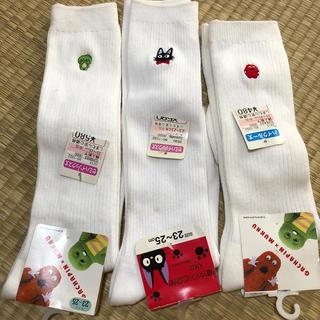 ジブリ(ジブリ)のキャラクタースクールソックス 23〜25cm 3足セット(靴下/タイツ)