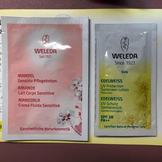 ヴェレダ(WELEDA)の【WELEDA】UVプロテクト&ボディミルク サンプル(サンプル/トライアルキット)
