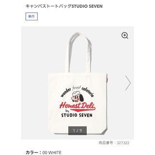 GU - キャンバストートバッグ STUDIO SEVEN トートバッグ キャンバストート