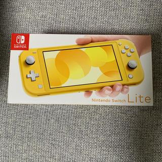 Nintendo Switch - ニンテンドースイッチライト イエロー