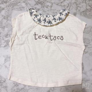 しまむら - tecutoco トップス しまむら ベビー服 バースデイ 西松屋 テータテート