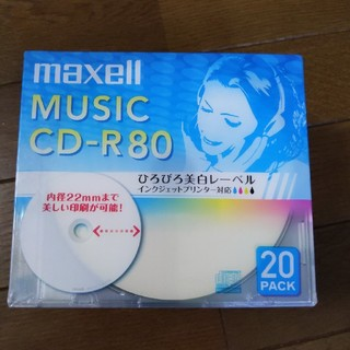 マクセル(maxell)のMusic CD-R80(その他)