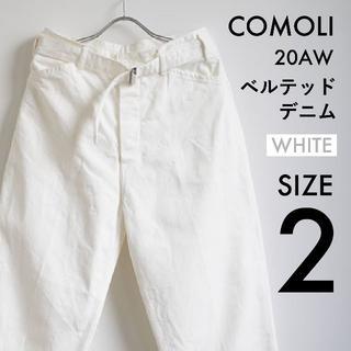 COMOLI - 新品 comoli 20aw ベルテッドデニム ホワイト 2