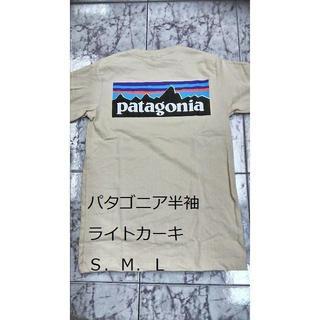 patagonia - パタゴニアTシャツ ライトカーキ ベストセラー クラシックロゴ かわいい