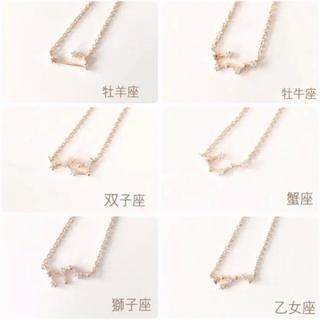 Ameri VINTAGE - 12 star sign necklace* 星座ネックレス