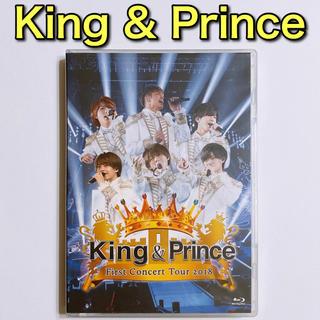 King & Prince First Concert ブルーレイ 通常盤