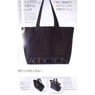 アディクション(ADDICTION)の&ROSY アンドロージー 2020年 3月号 ADDICTION トートバッグ(トートバッグ)