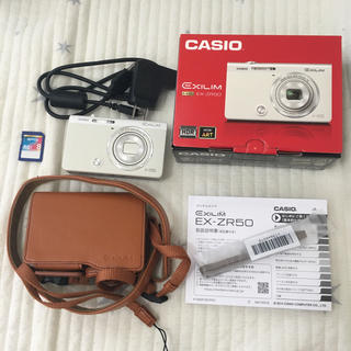 カシオ(CASIO)のCASIO  EXILM 【EX-ZR50 】(コンパクトデジタルカメラ)