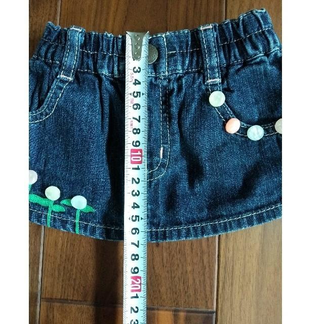 MPS(エムピーエス)のデニム スカート サイズ80 キッズ/ベビー/マタニティのベビー服(~85cm)(スカート)の商品写真