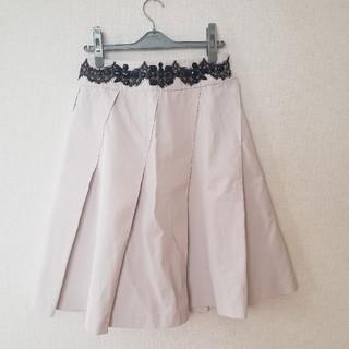 ケイタマルヤマ(KEITA MARUYAMA TOKYO PARIS)のケイタマルヤマ  ビジュー付きスカート(ひざ丈スカート)