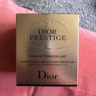 ディオール(Dior)のDiorメイク落とし(クレンジング/メイク落とし)