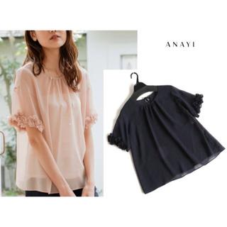 ANAYI - 超美品 ANAYI 2019SS 24200円ヨウリュウフラワーモチーフブラウス
