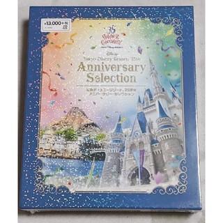 Disney - 東京ディズニーリゾート 35周年 アニバーサリー・セレクション〈3枚組〉