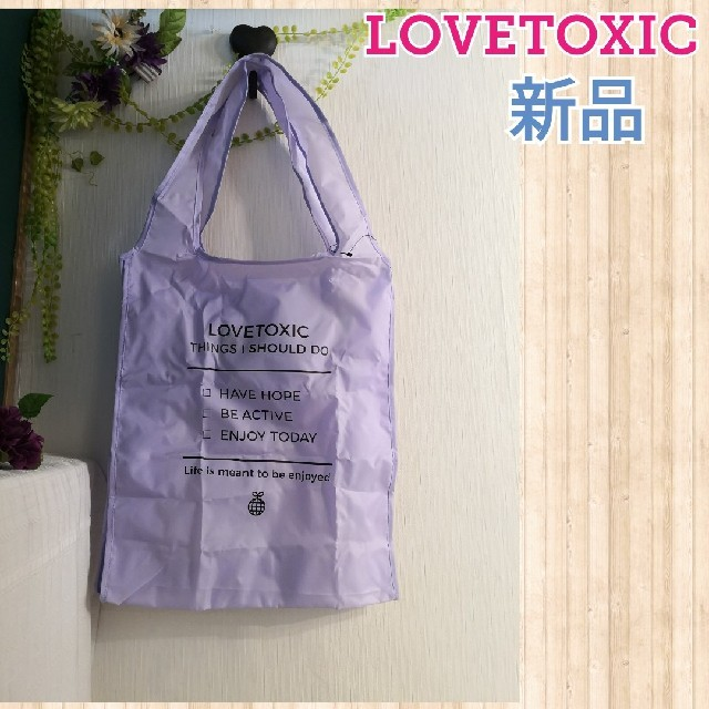 lovetoxic(ラブトキシック)の新作新品 女の子トートバッグ エコバッグ キッズ/ベビー/マタニティのこども用バッグ(トートバッグ)の商品写真