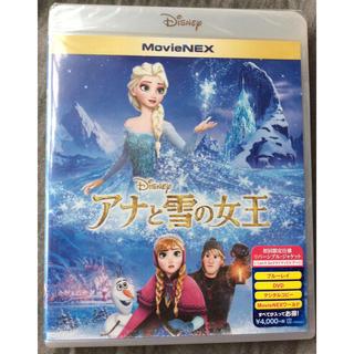 アナと雪の女王 - アナと雪の女王 MovieNEX('13米)〈2枚組〉