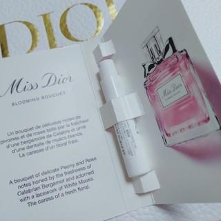 Christian Dior - ミスディオール香水サンプル