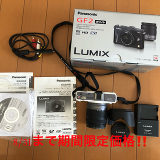 Panasonic - ミラーレス一眼 Panasonic【LUMIX GF2】