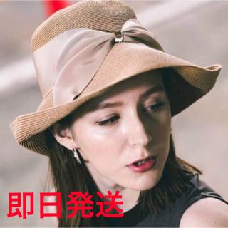 バーニーズニューヨーク(BARNEYS NEW YORK)のAthena New York  Risako / ベージュ(麦わら帽子/ストローハット)