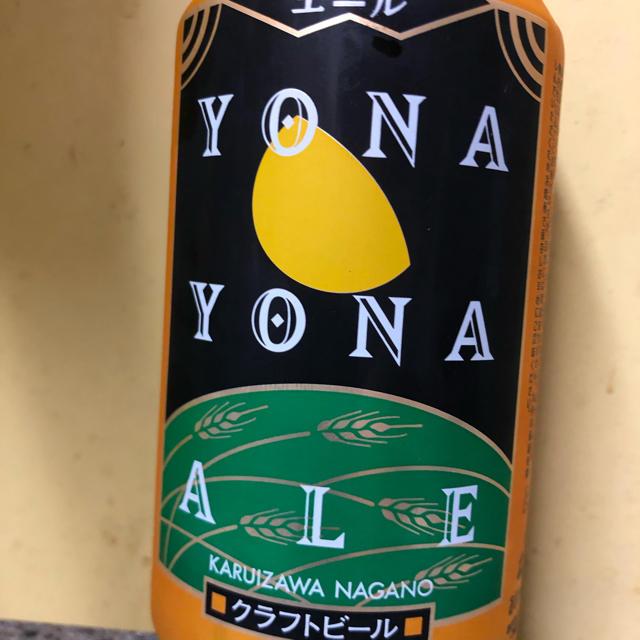 よなよなエール クラフトビール 350ml × 24缶 × 2ケース(送料込) 食品/飲料/酒の酒(ビール)の商品写真