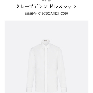 DIOR HOMME - Dior homme シャツ