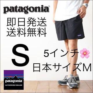 patagonia - 送料無料 Sサイズ ブラック パタゴニア メンズ バギーズ ショーツ 5インチ