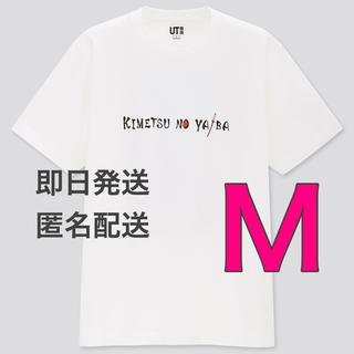 UNIQLO - 鬼滅の刃 柱 ユニクロ Tシャツ UT Mサイズ