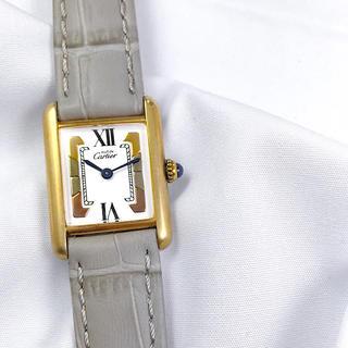 カルティエ(Cartier)の【仕上済】カルティエ タンク トリニティ文字盤 ゴールド レディース 時計(腕時計)