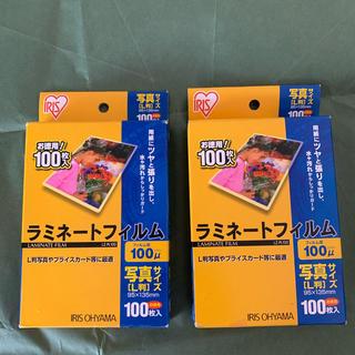 アイリスオーヤマ(アイリスオーヤマ)のラミネートフィルム 写真サイズL版 100枚入りx2箱(その他)