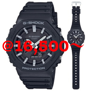 ジーショック(G-SHOCK)の【直営店購入】【新品未使用】G-SHOCK GA-2100-1AJF (腕時計(デジタル))