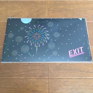 EXIT マスクケース 非売品(お笑い芸人)
