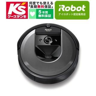 アイロボット(iRobot)のiRobot ルンバ i7(国内正規品) 5年保証付き(掃除機)