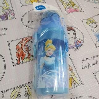 Disney - ディズニー プリンセス シンデレラ 水筒 ワンタッチぼとるの 480ml