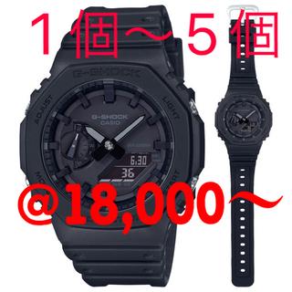 ジーショック(G-SHOCK)の【国内正規品】5本セット【新品未使用】G-SHOCK GA-2100-1A1JF(腕時計(デジタル))