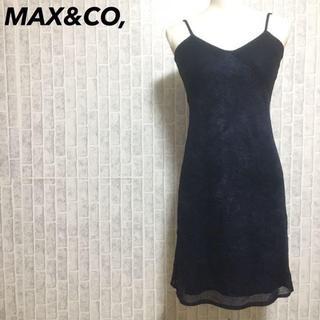 マックスアンドコー(Max & Co.)のマックス&コー メッシュ キャミソール ワンピース M相当(ひざ丈ワンピース)